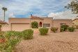 Photo of 7802 E Aster Drive, Scottsdale, AZ 85260 (MLS # 5901050)