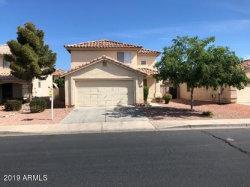 Photo of 12610 W Cherry Hills Drive, El Mirage, AZ 85335 (MLS # 5912115)