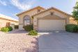 Photo of 4062 E Agave Road, Phoenix, AZ 85044 (MLS # 5912557)