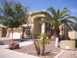 Photo of 2665 N 137th Avenue, Goodyear, AZ 85395 (MLS # 5914603)