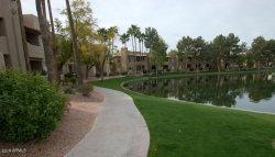 Photo of 1825 W Ray Road, Unit 1079, Chandler, AZ 85224 (MLS # 5914838)