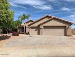 Photo of 2908 S Joslyn --, Mesa, AZ 85212 (MLS # 5915080)