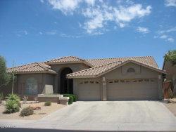 Photo of 7438 E Sand Hills Road, Scottsdale, AZ 85255 (MLS # 5918438)