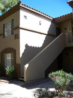 Photo of 600 W Grove Parkway, Unit 1053, Tempe, AZ 85283 (MLS # 5919761)