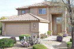 Photo of 4439 E Red Range Way, Cave Creek, AZ 85331 (MLS # 5928259)