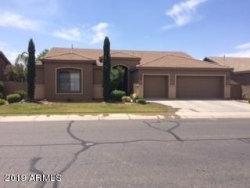 Photo of 463 W Canary Way, Chandler, AZ 85286 (MLS # 5928411)