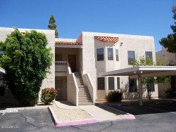 Photo of 5998 N 78th Street, Unit 224, Scottsdale, AZ 85250 (MLS # 5929171)