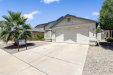 Photo of 8858 W Villa Rita Drive, Peoria, AZ 85382 (MLS # 5929638)