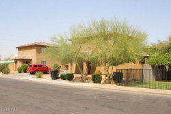 Photo of 744 W Dana Avenue, Unit 4, Mesa, AZ 85210 (MLS # 5929654)