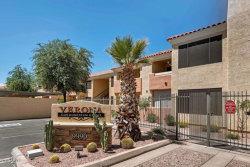 Photo of 9990 N Scottsdale Road, Unit 2023, Paradise Valley, AZ 85253 (MLS # 5930874)