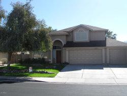 Photo of 4307 E Douglas Avenue, Gilbert, AZ 85234 (MLS # 5934629)
