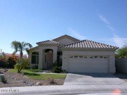 Photo of 1413 E Goldenrod Street, Phoenix, AZ 85048 (MLS # 5934630)