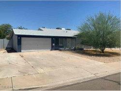Photo of 1872 E Watson Drive, Tempe, AZ 85283 (MLS # 5935730)
