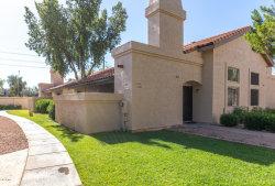 Photo of 2019 W Lemon Tree Place, Unit 1113, Chandler, AZ 85224 (MLS # 5935855)