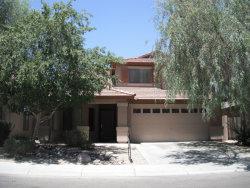 Photo of 12314 W Marshall Avenue, Litchfield Park, AZ 85340 (MLS # 5938548)