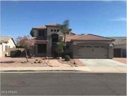 Photo of 16221 W Marconi Avenue, Surprise, AZ 85374 (MLS # 5943540)