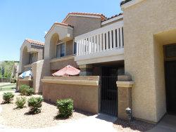 Photo of 1905 E University Drive, Unit 159, Tempe, AZ 85281 (MLS # 5948945)