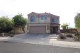 Photo of 24016 N Oasis Boulevard, Florence, AZ 85132 (MLS # 5950812)