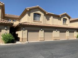Photo of 6535 E Superstition Springs Boulevard, Unit 108, Mesa, AZ 85206 (MLS # 5952579)
