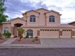 Photo of 14211 N 70th Place, Scottsdale, AZ 85254 (MLS # 5952599)