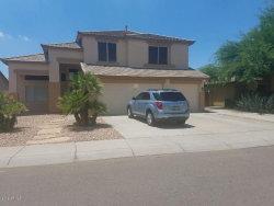 Photo of 8237 W Quail Avenue, Peoria, AZ 85382 (MLS # 5953183)