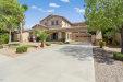 Photo of 15145 W Elm Street, Goodyear, AZ 85395 (MLS # 5953235)