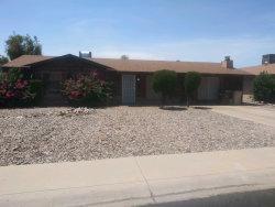 Photo of 10603 W Seldon Lane, Peoria, AZ 85345 (MLS # 5954669)