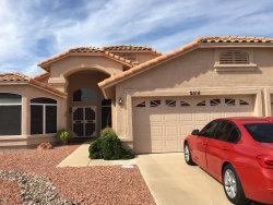 Photo of 2916 E Ludlow Drive, Phoenix, AZ 85032 (MLS # 5954812)