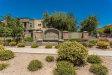 Photo of 6710 E University Drive, Unit 142, Mesa, AZ 85205 (MLS # 5954908)