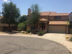 Photo of 1133 E San Angelo Avenue, Gilbert, AZ 85234 (MLS # 5955446)