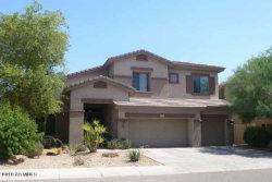 Photo of 764 E Gemini Place, Chandler, AZ 85249 (MLS # 5955495)