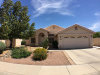 Photo of 1973 W Goldfinch Way, Chandler, AZ 85248 (MLS # 5960851)