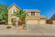 Photo of 1083 S Jesse Place, Chandler, AZ 85286 (MLS # 5962156)