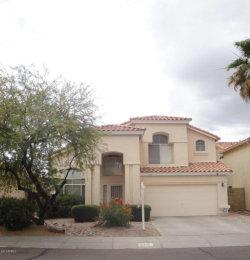 Photo of 1237 E Saint John Road, Phoenix, AZ 85022 (MLS # 5966901)