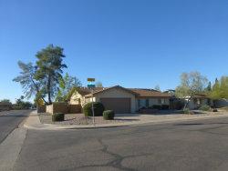 Photo of 8637 E Mulberry Street, Scottsdale, AZ 85251 (MLS # 5966990)