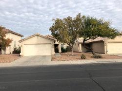 Photo of 11802 W Poinsettia Drive, El Mirage, AZ 85335 (MLS # 5967076)