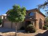 Photo of 15619 W Calavar Road, Surprise, AZ 85379 (MLS # 5967454)