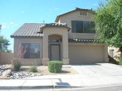 Photo of 12405 W San Miguel Avenue, Litchfield Park, AZ 85340 (MLS # 5967528)