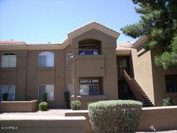 Photo of 5335 E Shea Boulevard, Unit 2125, Scottsdale, AZ 85254 (MLS # 5967883)