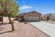 Photo of 8813 W Loma Lane, Peoria, AZ 85345 (MLS # 5967982)