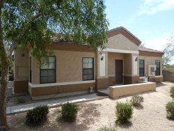 Photo of 4423 E Mclellan Road, Unit 115, Mesa, AZ 85205 (MLS # 5968192)