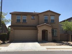 Photo of 17317 W Woodlands Avenue, Goodyear, AZ 85338 (MLS # 5968572)