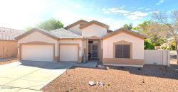 Photo of 343 W Temple Court, Gilbert, AZ 85233 (MLS # 5968965)