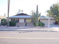 Photo of 1871 E Cornell Drive, Tempe, AZ 85283 (MLS # 5969005)