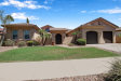 Photo of 754 W Juniper Lane, Litchfield Park, AZ 85340 (MLS # 5971378)