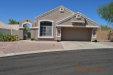 Photo of 1128 E Mountain Vista Drive, Phoenix, AZ 85048 (MLS # 5977640)