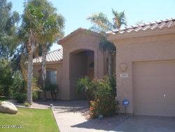 Photo of 13579 W Roanoke Avenue, Goodyear, AZ 85395 (MLS # 5978478)