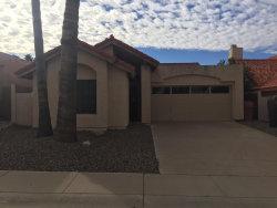 Photo of 11367 E Jenan Drive, Scottsdale, AZ 85259 (MLS # 5978818)