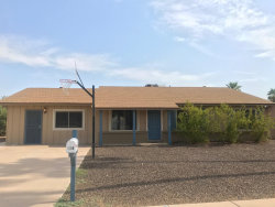 Photo of 824 W Fordham Drive, Tempe, AZ 85283 (MLS # 5979374)