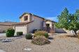 Photo of 1062 S Portland Avenue, Gilbert, AZ 85296 (MLS # 5979916)